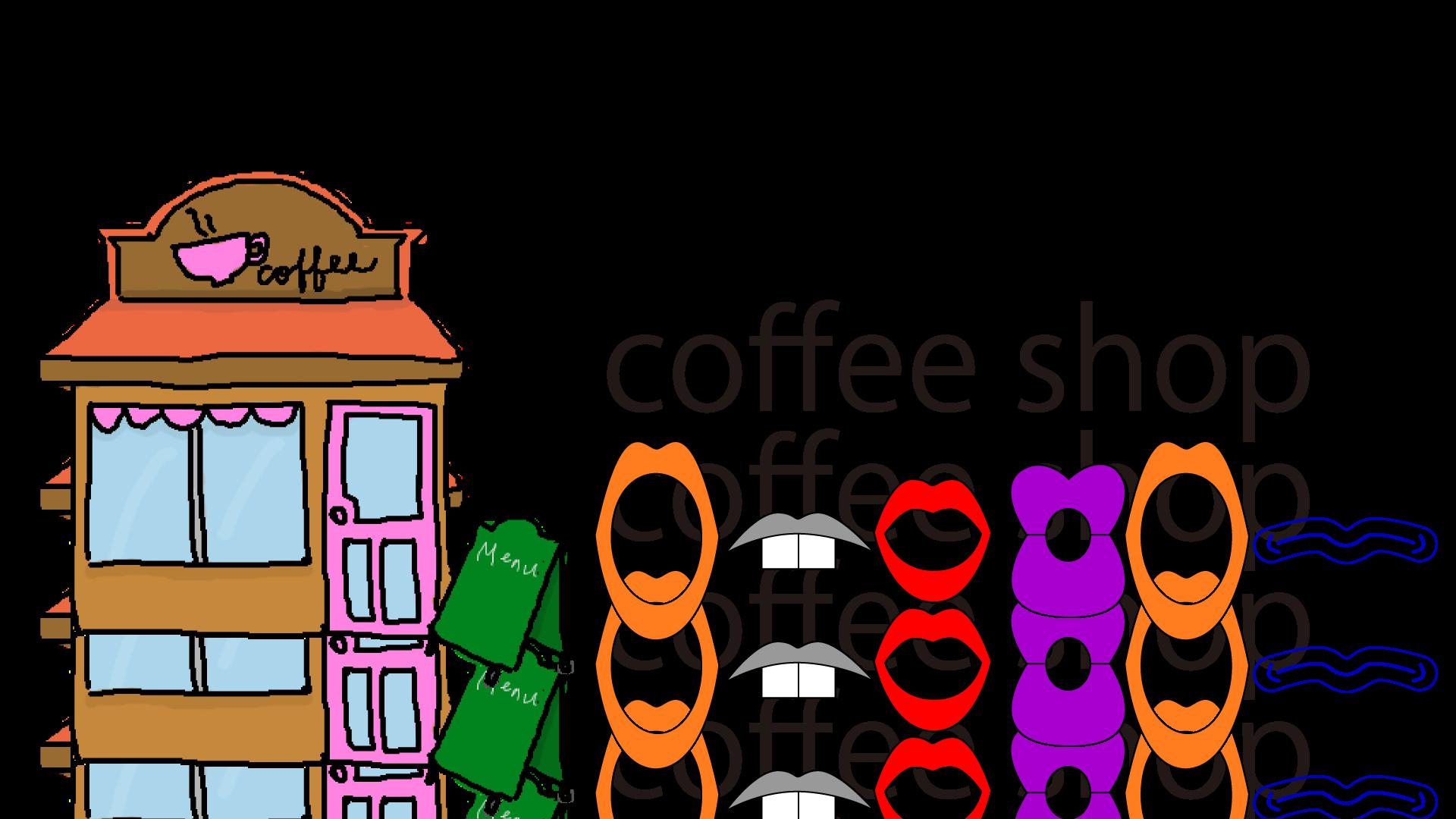 coffee-shop-word