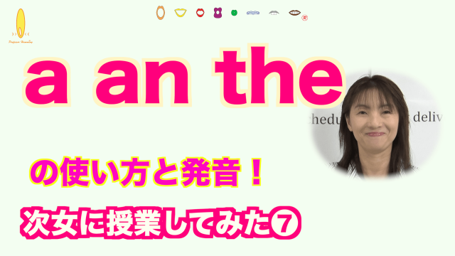 『a、an、the』のドリル